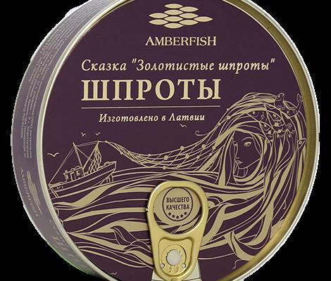 Amberfish (2)